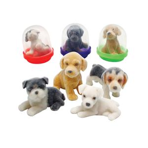 Toy Capsule Mix Fuzzy Friend Puppies Assorted 250/Package