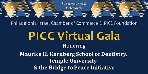 Philadelphia-Israel Chamber of Commerce and PICC Foundation Virtual Gala Series, Featuring Stanley Bergman and David Kochman